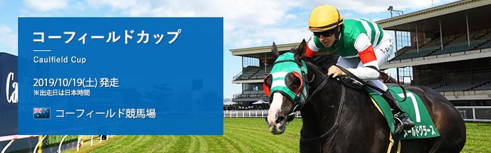 馬券購入に役立つオッズ情報や競馬情報をはじめ、競馬データによる競馬予想の楽しさをご紹介。 JRA-VANからのお知らせ